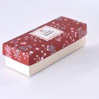 厂家批发定做精品化妆品包装盒菜叶彩盒礼品包装盒定制LOGO