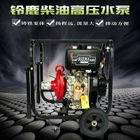 2寸柴油移动式抽水泵 小型喷灌机
