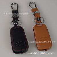 雪佛兰汽车钥匙包真皮迈锐宝科鲁兹科帕奇遥控钥匙专用男士钥匙套