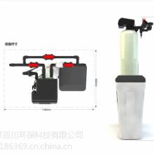 山西太原厂家供应清泽百川0.5-60吨软水大型工业软化水设备软水设备锅炉洗浴水处理设备