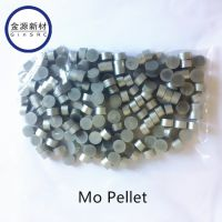 高纯钼颗粒 钼棒 Mo Pellet 纯度99.95% 北京
