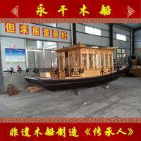 供应服务类船7米封闭式画舫船 仿古木船 摇橹木船