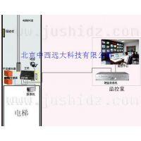 中西(LQS特价)电梯楼层显示器(模拟) 型号:SL06-JS-L2000库号:M241081