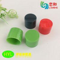 好运来供塑料盖 HYL-001#光身通用盖 通用旋盖 配垫片