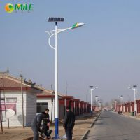 淮南市太阳能路灯/LED路灯《全套参数表》
