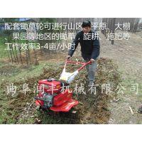 新型柴油开沟机 润丰可中耕的多功能机动犁