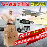 中国深圳广州至马来西亚malaysia最优质的海运服务,马来西亚海运价格