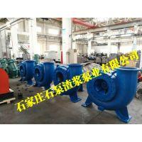 砂浆泵系列_推荐石泵渣浆泵业