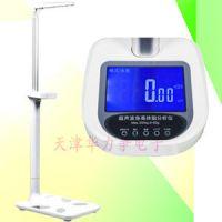 超声波体脂仪/医用智能体脂水分身高测体重秤