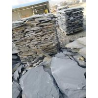 漳州无规则青石石材 天然青石板乱形石 板岩乱板 别墅瓦板,石瓦板供应商