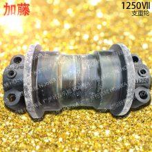 加藤1250底轮 广州加藤挖掘机配件店卖HD1250支重轮