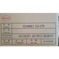 汉高胶水 汉高糊盒热熔胶134-2734