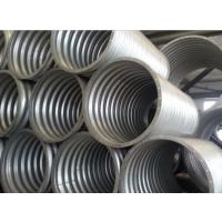 实体厂家供应 山西钢波纹涵管 直径4米拼装波纹管涵施工 Q235