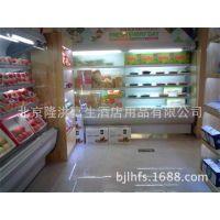 水果风幕柜、立式风幕保鲜柜、超市风幕柜多少钱