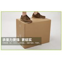 超硬搬家物流专用纸箱60*50*40五层加硬设计/托运专用纸箱