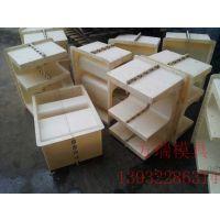 铁路电缆槽模具厂家-铁路电缆槽模具厂家