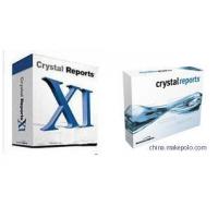 2018CrystalReports水晶报表 原厂技术服务 兼容 任何设备 价格
