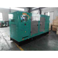 300KW千瓦静音箱柴油发电机组 纺织厂鞋厂专用静音式发电机