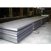 20Cr13高速工具钢钢板 江阴现货出厂价直销