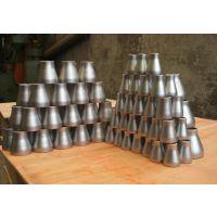 商合管件专营焊接不锈钢异径管