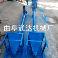 生产制造 粮食输送设备 移动式圆筒螺旋输送机 绞龙提升机 通达