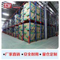 中山货架定制化工原料重型货架+钢材仓库货架中山货架定制