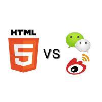 西安html5基础课程培训学什么