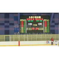 冰球比赛计时记分设备