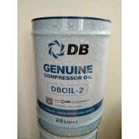 美国原装(正品保证)DB 顿汉布什冷冻油DBOIL-7