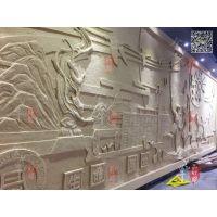 学校浮雕建设/校园雕塑设计/学校文化定制——【金兰草】