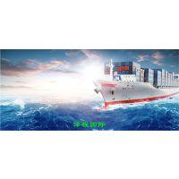电动车海运到澳大利亚需要一些什么手续 中国-澳洲集装箱海运公司