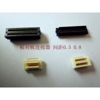 星联辰专业生厂板对板连接器生产商,价格优惠,BOTOBO0.8 0.5PH连接器