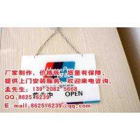 天津塘沽亚克力平板UV标牌制作厂家 13920825668孟经理送货安装