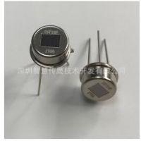原厂直供 智慧传晟 热释电红外传感器 TS718P 替代RP500B