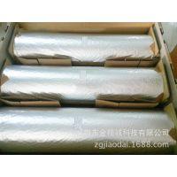 原装正品3M9077/966/467/468FPC专用超薄优质PET双面胶优惠热销