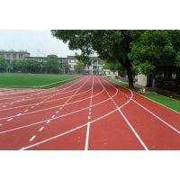 滨州专业承接大学塑胶跑道、运动场地