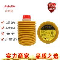 进口LUBE润滑脂种类_日本JSO-7润滑脂生产厂家