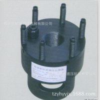 专业生产供应双级螺栓拉伸器 双级螺栓拉伸器 螺栓拉伸器全系列