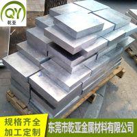 销售1050氧化铝排 1050抗腐蚀铝管