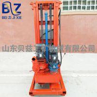500型反循环小型电动地表钻机 打井机 贝兹机械 冲击回转式钻机
