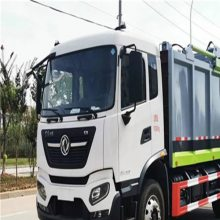 文昌市压缩垃圾车12吨,码头垃圾车多少钱