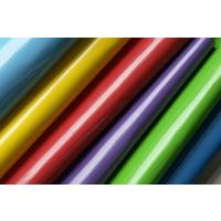 厂家供应玻璃纤维PVC涂层布 抗老化PVC玻纤布 三防布 五防布