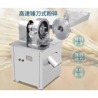 低温苏木粉碎机,不锈钢全能粉碎机供应