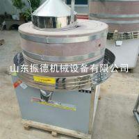 米浆专用电动石磨机 芝麻花生酱石磨机 豆浆机 振德热销