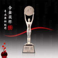 中国平安保险奖杯定制,广州合金奖杯批发定做,免费加印logo 铭升工艺