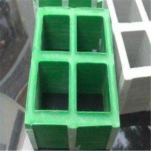 玻璃钢格栅 4s店洗车房专用 鸽舍养殖地网