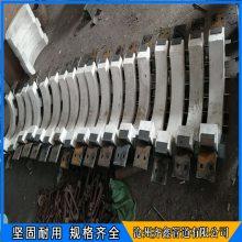 蒸汽管道双抱箍滑动支座 蛭石隔热管托 齐鑫均可按客户提供图纸和标准生产