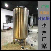 南海区专业地下水活性炭机械过滤器清又清不锈钢机械过滤罐