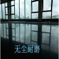 惠州仓库固化剂地坪、仲恺厂房硬化地板--相当敞亮