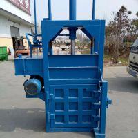 江苏秸秆炭压块机 富兴锯末压块机 玉米秆中草药打包机厂家